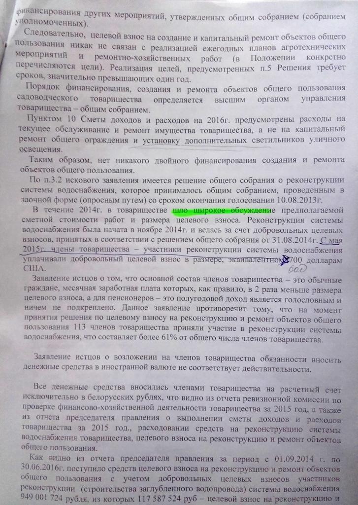 oleg-protiv2