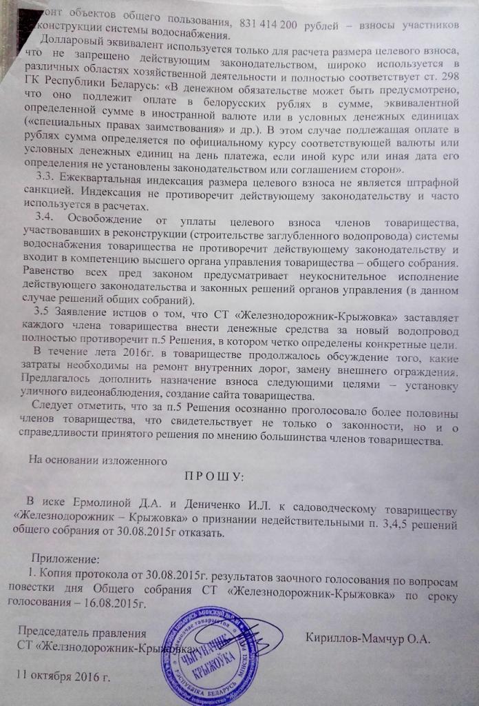 oleg-protiv3