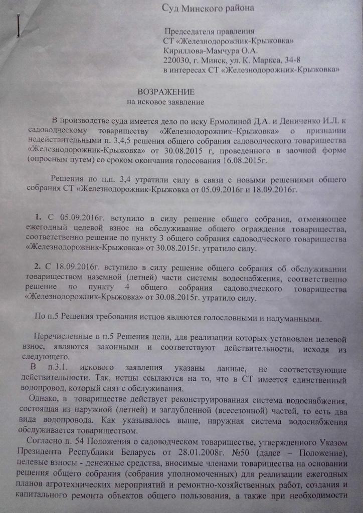 oleg_protiv1