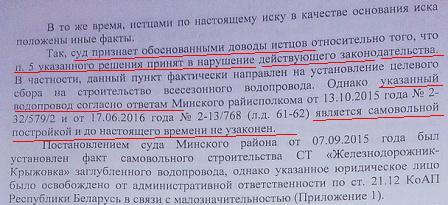 str6_1jpg