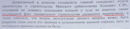 str6_2