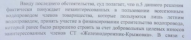 str6_4