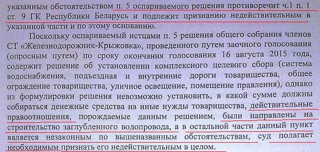 str7_1