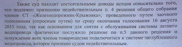 str7_2
