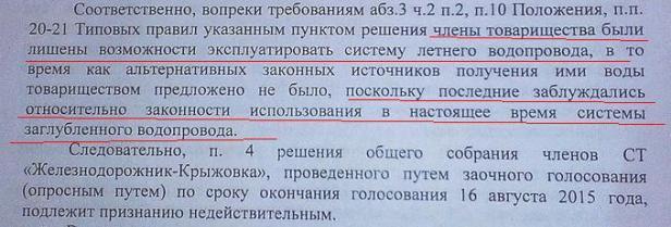 str7_3
