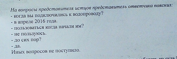 Oleg podkluchilsya.jpg