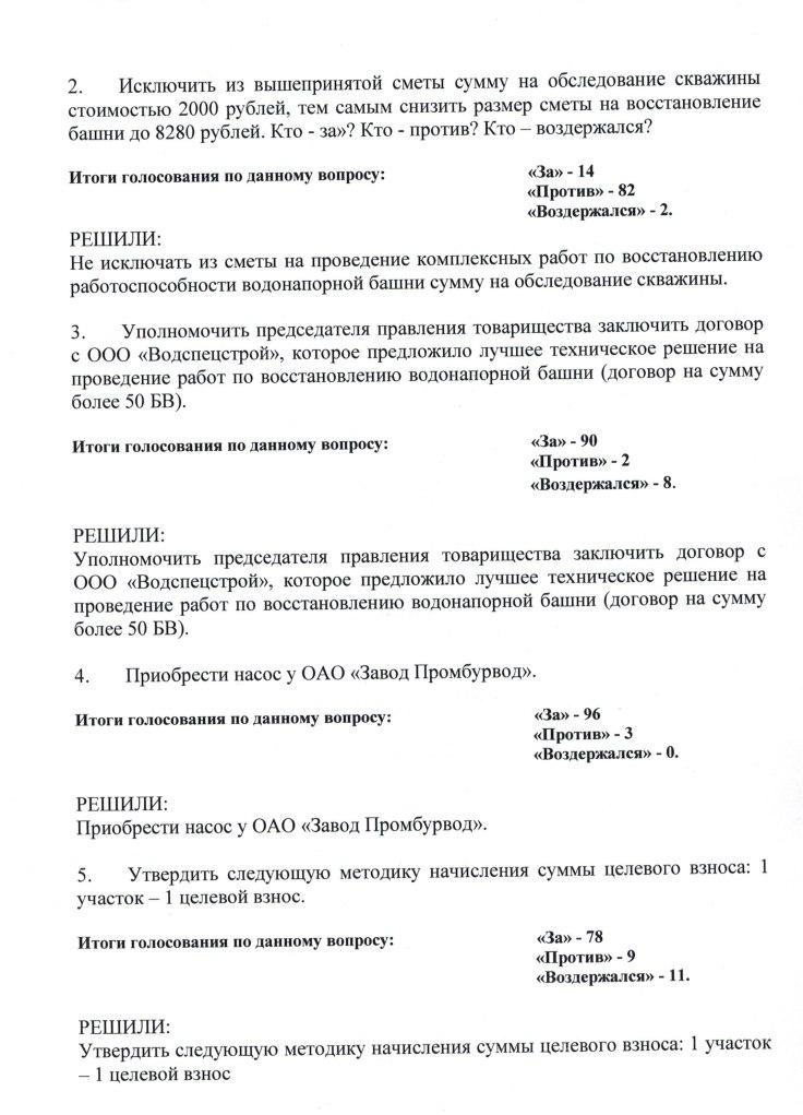 CCI23018_0005