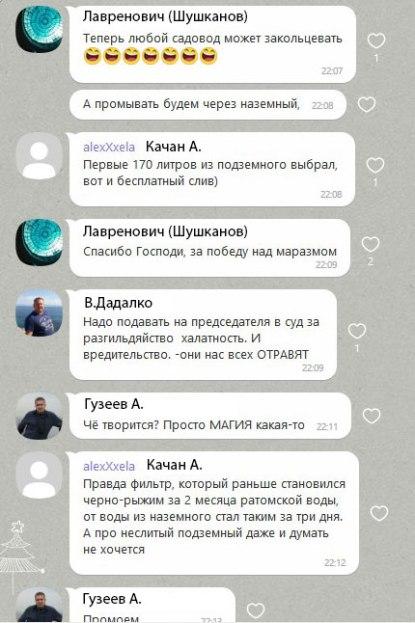 закольцовка2